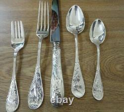 Tiffany Sterling Audubon Pattern 5 piece Place Setting Excellent
