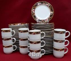VITROMASTER china AVALON pattern 60 piece Set for 12 cup/dinner/salad/soup